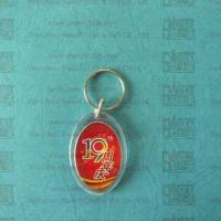China Custom Key Chain Photo Keychain Model:KYC23077 on sale