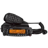 Buy cheap Mobile Radio VC-9900R from wholesalers