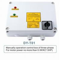 Buy cheap Special control box for pump DY-T01 from wholesalers