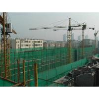 Buy cheap Plastic Safety Netting from wholesalers