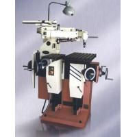 Buy cheap Pantograph Engraving Machine from wholesalers
