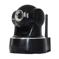 Buy cheap IP Camera IP547 from wholesalers