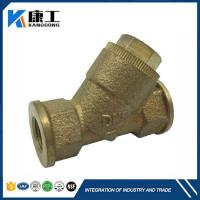 Buy cheap Bronze Y Strainer from wholesalers