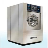 Buy cheap 15kg 18kg 25kg industrial washing machine for hotel school spa use cheap price from wholesalers