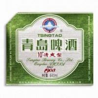 Buy cheap Label TSING TAO BEER LABEL from wholesalers