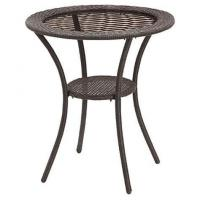 Buy cheap big lots patio table Big Lots Patio Table from wholesalers