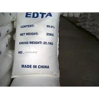 Buy cheap Water treatment chemicals EDTA from wholesalers