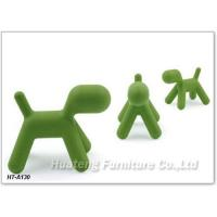 Buy cheap Puppy Chair Relax Chair from wholesalers