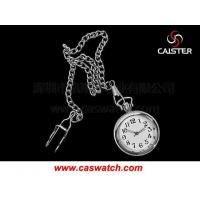 Buy cheap Pocket watches FOB watch from wholesalers