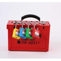 Buy cheap Lock station Portable coin box GL-01 from wholesalers
