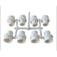 Buy cheap PVC Water Supply (1 inch)Male coupling from wholesalers
