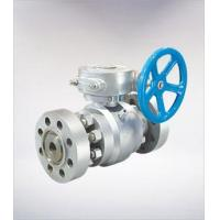 Buy cheap Forged Steel Worm Gear Ball Valve from wholesalers