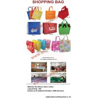 Buy cheap Shopping Bag Shopping Bag from wholesalers