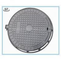 Buy cheap Ductile Iron Manhole Cover 700x900mm from wholesalers
