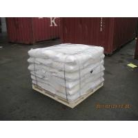 Buy cheap Agriculture & Feed Additives Phosphorous Acid from wholesalers