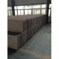 Buy cheap Partition board Lightweight partition board from wholesalers
