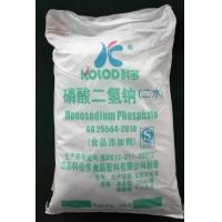 Buy cheap Monosodium phosphate from wholesalers