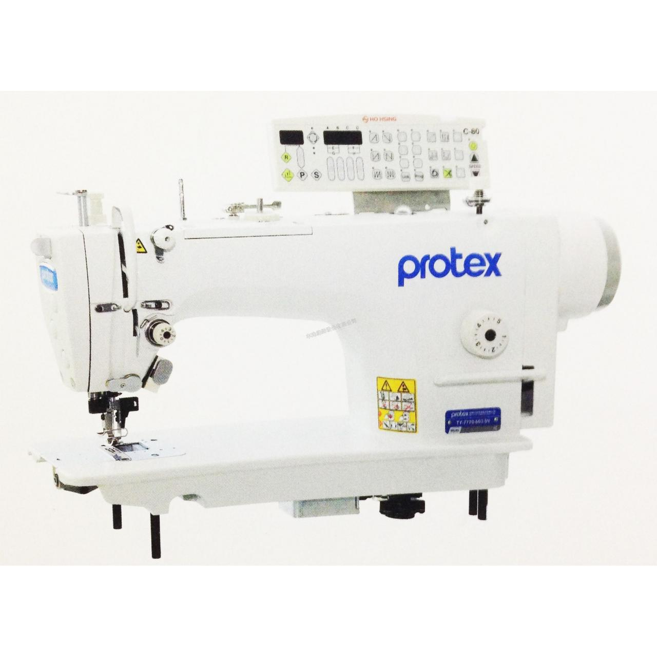 Buy cheap TY-7770 Direct driving automatic tangent side cutter flat sewing machine product