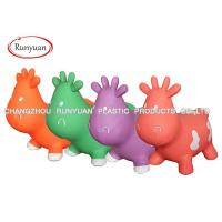 China Hopper cow on sale