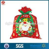 Buy cheap Christmas Colorful Toy Packing Plastic Gift Wrapping Bags from wholesalers
