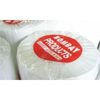 Buy cheap Fusing polyester non woven interlining from wholesalers