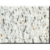 Buy cheap imported granites Camelia White from wholesalers