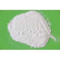 Buy cheap Vinyl Silane coated Magnesium Hydroxide Flame Retardant YR6A from wholesalers