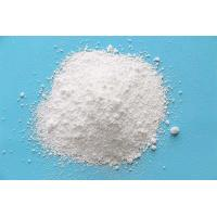 Buy cheap Ultrafine Precipitated Aluminum Hydroxide ATH from wholesalers