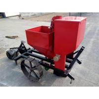 Agriculture Machinery Series potato planter