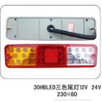 Buy cheap ZL-015 Tail lamp from wholesalers