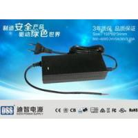 Buy cheap Rechargeable Battery & Charger (11,588) 24V5A/36V3.33A for 300-400G RO System from wholesalers