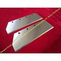 Food Processing Blades Vegetable Processing Knives