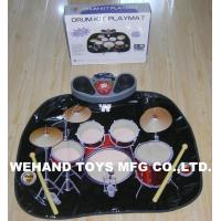 Super Drum Kit Playmat