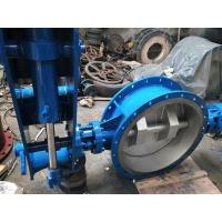 Buy cheap Electric hydraulic metal hard seal butterfly valve product