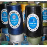 Buy cheap Thread Cotton Embroidery Thread from wholesalers