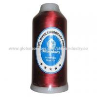 Buy cheap Thread Rayon Embroidery Thread from wholesalers
