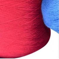 Buy cheap Yarn Viscose Yarn for Knitting from wholesalers