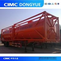 Buy cheap 3 Axles Crude Oil Tank Trailer from wholesalers