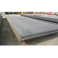 Buy cheap ASTM A36 Hot Rolled High Strength Structural Carbon Steel Plate from wholesalers