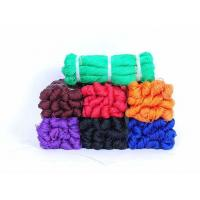 Buy cheap Fishing Rope from wholesalers