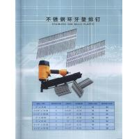 Buy cheap NAILS STAINLESS GUN NAILS PLASTIC from wholesalers