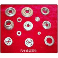 Buy cheap Auto Shock Absorber from wholesalers