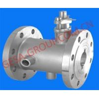 Buy cheap Ball Valve Jacketed Ball Valve from wholesalers