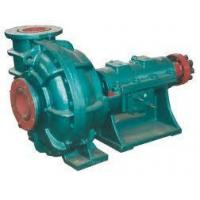 Buy cheap slurry pump slurry pump from wholesalers