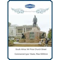 Buy cheap Reference Project South Africa:Mr Price Church Street from wholesalers