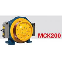 Buy cheap Traction System PERMANENT MANGNET SYNCHRONOUS GEARLESS TRACTION MACHINE MCK200(630-1150KG) from wholesalers