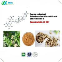 Buy cheap Amino Acids And Vitamin P.E And Food Additive Glycyrrhizic Acid from wholesalers
