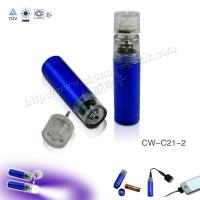 Emergency battery charger Charger CW-C21