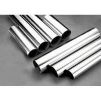 Stainless steel thin-walled tube Thin-walled stainless steel