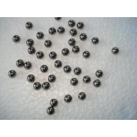 Buy cheap cemented carbide ball from wholesalers